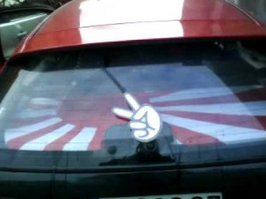 peace-sign-for-rear-wiper